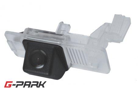 Couvací kamera VW / Škoda / Seat