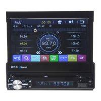 """1DIN DVD autorádio s výsuvným 7"""" LCD a GPS"""