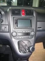 HONDA CRV dvd,navigace,bluetooth, couvací kamera